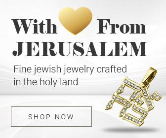 Gold Ahavah Pendant