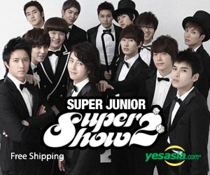 super junior latest pic