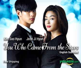 """You Who Came From the Stars"": Pre-Order At YesAsia"