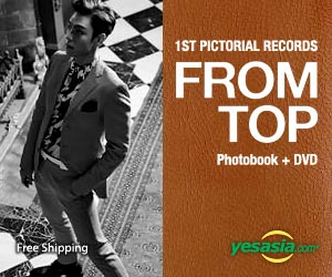 T.O.P.'s First Solo Photobook Is Out!