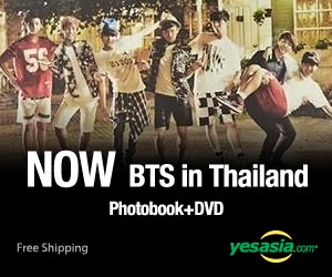 The Latest From YesAsia!