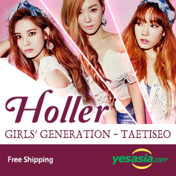 YesAsia: TaeTiSeo is back!
