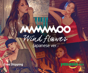 Wind Flower -Japanese ver.- (SINGLE+DVD)