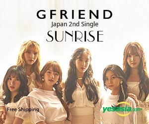 SUNRISE (SINGLE+DVD) (Japan Version)