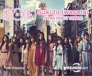Suki to Iwasetai (SINGLE+DVD) (Japan Version)