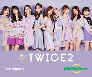 #TWICE2 (ALBUM + PHOTOBOOK) (Japan Version)