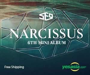 SF9 Mini Album Vol. 6 - NARCISSUS