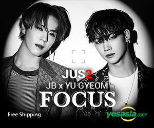 Jus2 Mini Album Vol. 1 - FOCUS