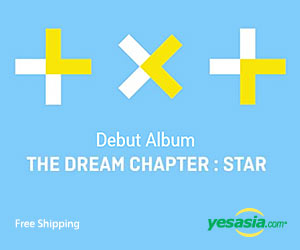 TXT Debut Album - The Dream Chapter: STAR