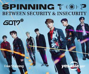 GOT7 - Spinning Top