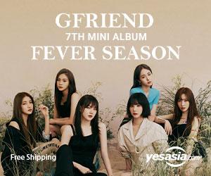 GFRIEND Mini Album Vol. 7 - Fever Season
