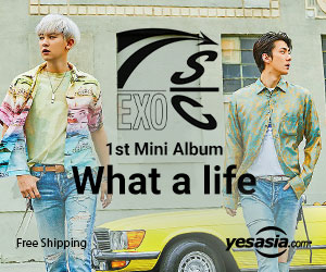 EXO-SC Mini Album Vol. 1 - What a life