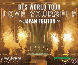 BTS World Tour 'Love Yourself' - Japan Edition