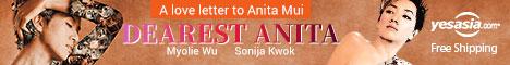 Dearest Anita (2019) (Blu-ray) (Hong Kong Version)