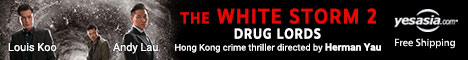 The White Storm 2 - Drug Lords (2019) (Hong Kong Version)