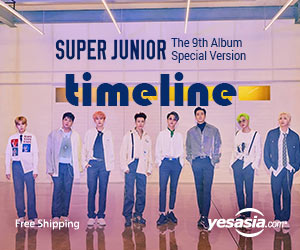 Super Junior Vol. 9 - TIMELINE (Special Version)