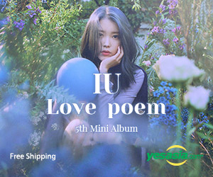 IU Mini Album Vol. 5 - Love poem