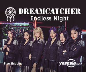 Endless Night (SINGLE+DVD) (Japan Version)