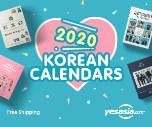 2020 Korean Calendars