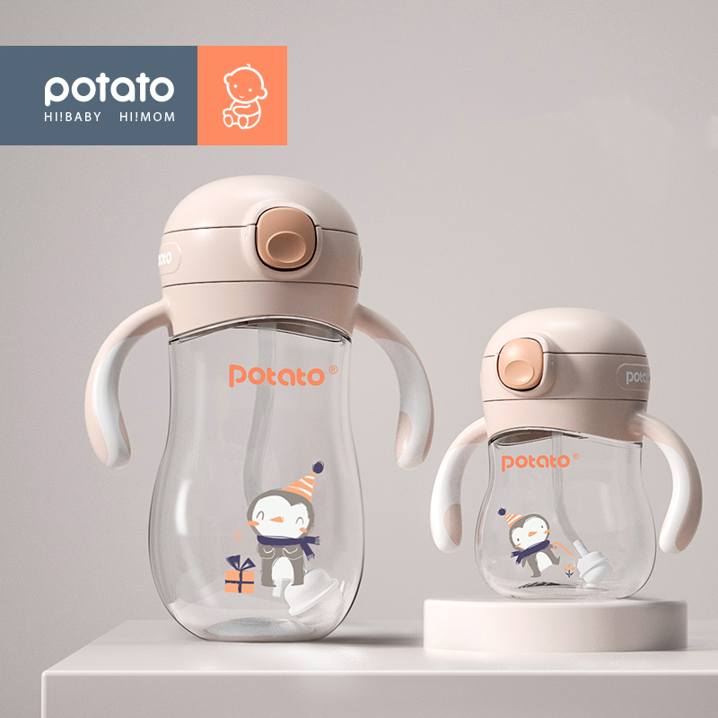 POTATO Baby Water Cup Drinking Bottle Sippy