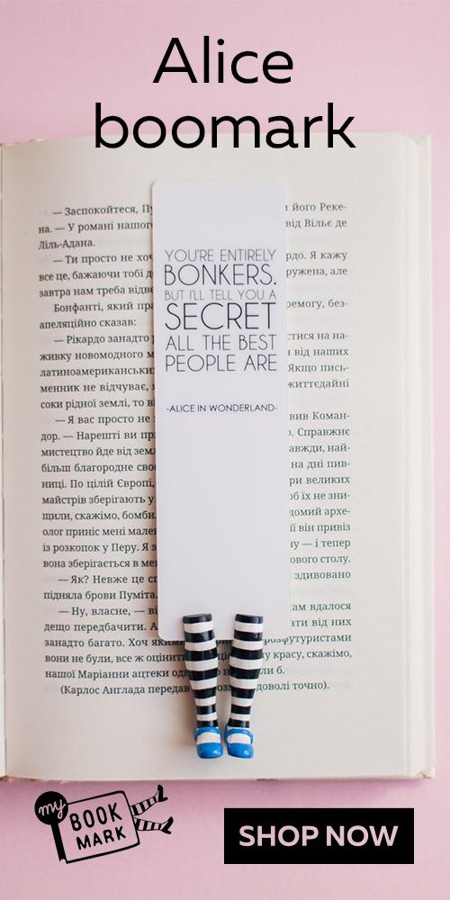 bookmark booklover bookbinding supplies