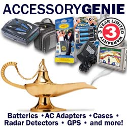 AccessoryGenie.com - Your Innovative Electronics Accessories Superstore