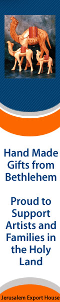 Hand made fifts from Holy Land - Jerusalem Export House