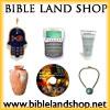 Bible Land Shop