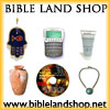 Bible Land Shop