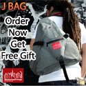 Manhattan Portage J Bag - Order now and get a free gift!