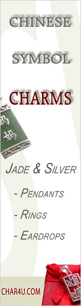 Chinese Jade & Silver Charms - Pendants & Rings